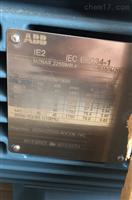 庫存M2BAX 225SMB,瑞士ABB電機