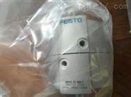 原装正品FESTO摆动气缸DRVS型