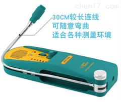 灵敏度1ppmv资质 SF6检漏仪 电力承试三级