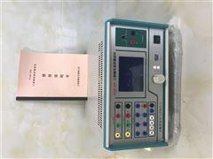 PJJB-3三相继电保护测试仪 电力资质承试五级