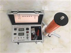60KV/2ma直流高压发生器 电力承试五级 厂家