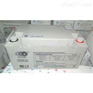 包邮奥特多蓄电池12V65AH OT65-12原装正品
