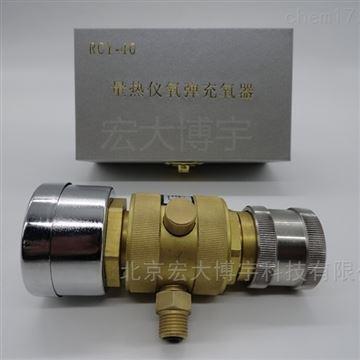 YX-ZR/Q YX-ZR/A YX-R長沙友欣量熱儀用微型充氧儀