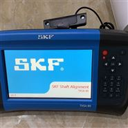 TKSA80激光对中仪现货促销SKF瑞典TKSA80V2