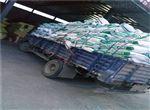 1吉安市水泥發泡短纖維多少錢