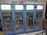 診所用冰箱
