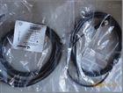 厂家特价Wenglor光电传感器UF87PCV3