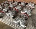 G61W-10P焊接式不锈钢隔膜閥