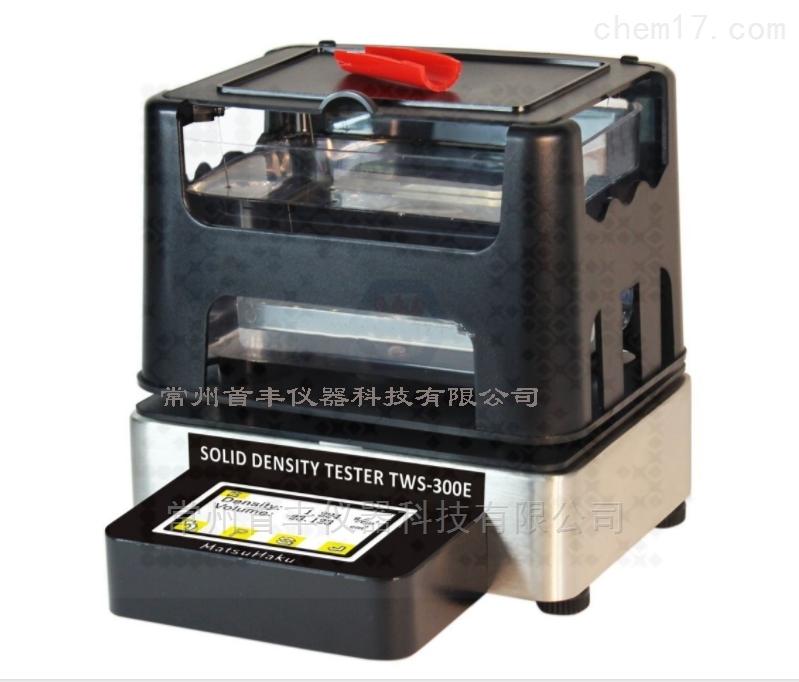 瑪芝哈克TWS-300E固體視密度測試儀