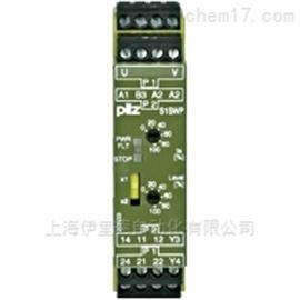S1SW P 24-240VACDC UM 0-6德国皮尔兹PILZ监控继电器