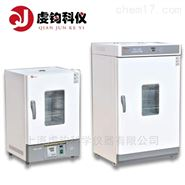 WHLL-125BE电热恒温干燥箱