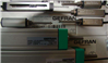 GEFRAN电子尺PA1系列办事处