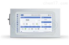 AN-500 型便携式负氧离子检测仪