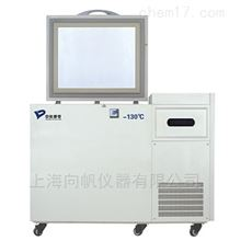 -130℃超低温冰箱MDF-130H118