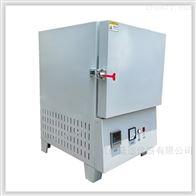 RCL-7-10箱式电阻炉退火淬火马弗炉可达1000度温度