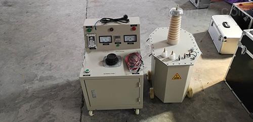 5KVA 50KV工频交流耐压试验成套装置