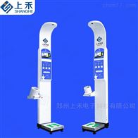 SH-800A澳门新葡新京官方网站体重秤金沙澳门官网下载app身高测量仪身高体重血压秤