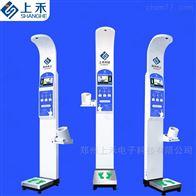 SH-800A金沙澳门官网下载app折叠身高体重血压脉搏测量仪