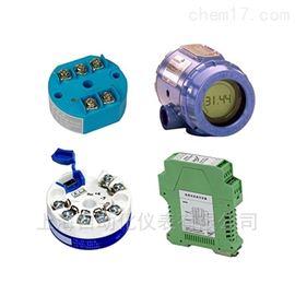 SBWR-4180/240i电热偶一体化温度变送器SBWR-4180/240i
