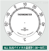 山本計器 直徑75 -30-50℃ SUS金屬溫度計