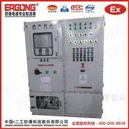 正壓通風型與正壓補償型防爆正壓柜廠家供應