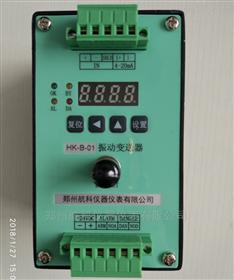 YTGJ-2型智能鼓风机压缩机振动变送器