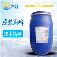 用于半合成金屬加工HR-1015消泡劑