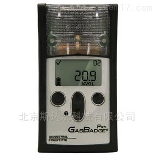 供应美国英思科GB Pro硫化氢气体检测仪
