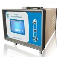 GR2015型便攜式紅外一氧化碳分析儀