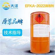 醇酸樹脂用EFKA-2022消泡劑