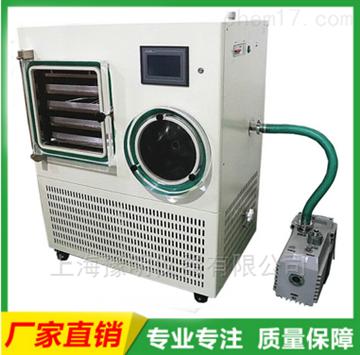 LGJ-50F真空冷凍干燥機50F(硅油加熱)普通型