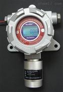 JSA5-SIHCL3固定式三氯氢硅检测仪