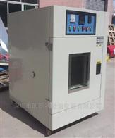电池低气压模拟试验机