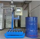 广志200L煤油液体称重灌装机设备厂家直销