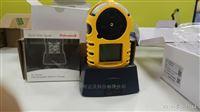供应霍尼韦尔MiniMAX4硫化氢气体检测仪