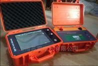 SHDLJ-50C多脉冲电缆故障测试仪生产厂商