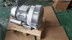 25KW国产高效率漩涡气泵