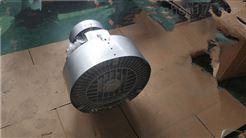 15KW漩涡式高压风机/铝合金涡旋气泵