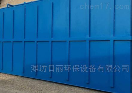 WFRL-AO山西省忻州市食品加工厂污水处理