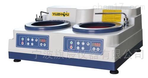 YMP-2型金相试样磨抛机