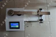 檢定儀雙向量程檢測用扭力扳手檢定儀多少錢一臺