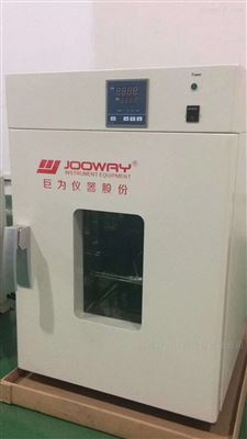 JW-3001安徽巨为仪器立式高温试验箱