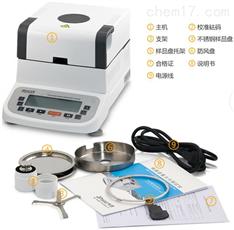 多種固含量檢測儀供貨