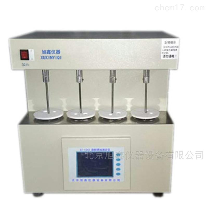 ST-1543液相锈蚀测定仪