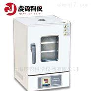 GP-230BE干燥/培养两用箱