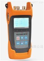HD-JW3213PON 光功率計