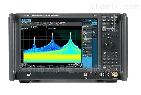 是德科技N9040B信号分析仪