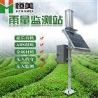 水位監測站水位自動監測系統