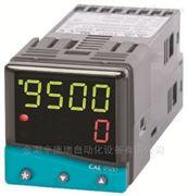 CAL溫度控制器9500系列線性,繼電器輸出