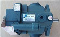 V15A1RY-95日本DAIKIN大金柱塞泵V系列采购价
